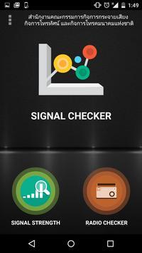 SignalChecker apk screenshot
