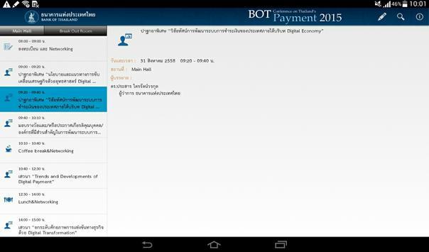 BOT Payment apk screenshot