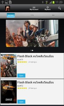 MuayTH Comic apk screenshot