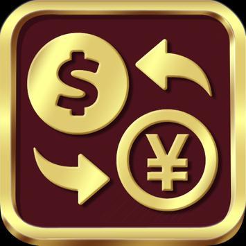 Currency Exchange Rates apk screenshot