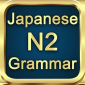 Test Grammar N2 Japanese icon