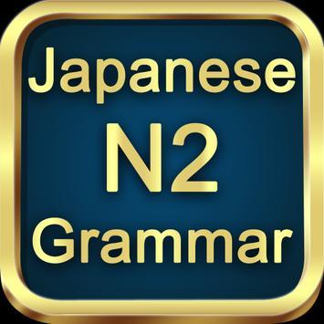 Test Grammar N2 Japanese poster