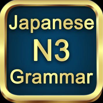 Test Grammar N3 Japanese poster