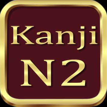Test Kanji N2 Japanese poster