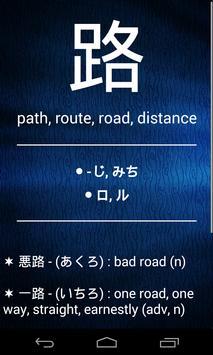 Test Kanji N2 Japanese apk screenshot