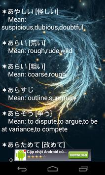 Test Vocabulary N4 Japanese apk screenshot
