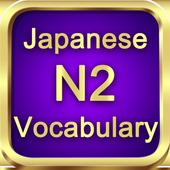 Test Vocabulary N2 Japanese icon