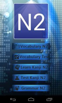 Test Vocabulary N2 Japanese apk screenshot