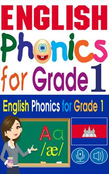 English Phonics 1 Cambodian poster