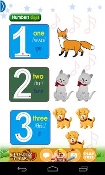 English Phonics 1 Cambodian apk screenshot