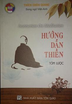 Instruction on Meditation poster