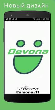 DEVONA poster