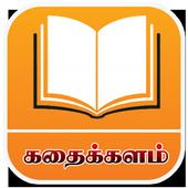 Kathai Kalam icon