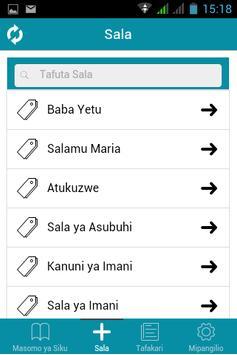Shajara apk screenshot