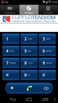 KG Phone apk screenshot