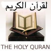 Al Quran Arabic icon