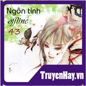 ngôn tình t43 offline icon
