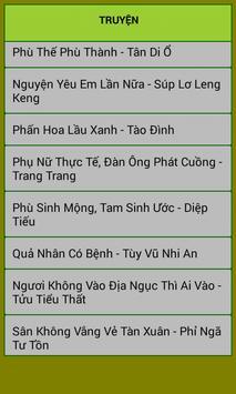 Truyện ngôn tình chọn lọc 6 apk screenshot