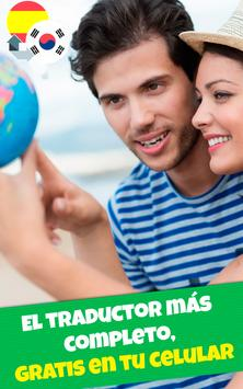 Traductor Coreano Español apk screenshot