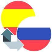 Traductor Ruso Español icon