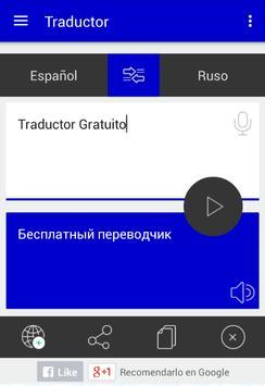 Traductor Ruso Español apk screenshot