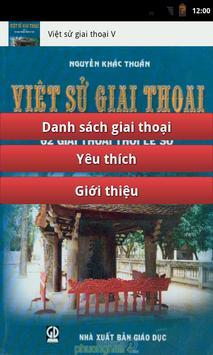 Việt Sử Giai Thoai V apk screenshot
