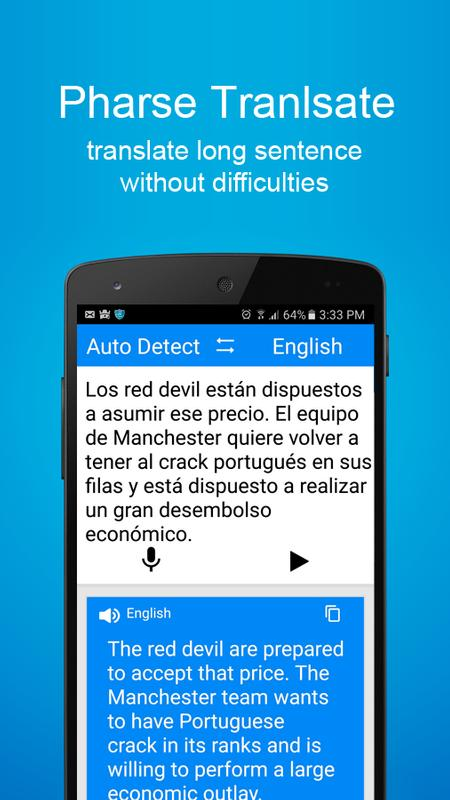 English To Italian Translator Google: Global Translator APK Download