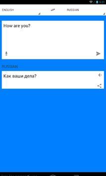 с английского на русский apk screenshot