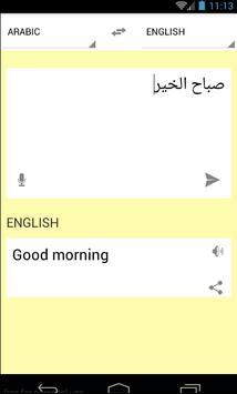 ترجمة من عربي الى انجليزي poster