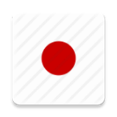 Japan Read N1 icon