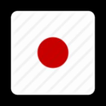 Japan Read N1 poster