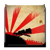 Japan Read N2 icon