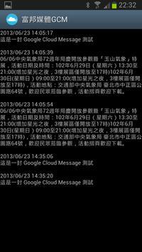 momo GCM apk screenshot