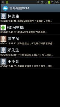 momo GCM poster