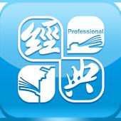 經典數位印刷行動服務平台 icon