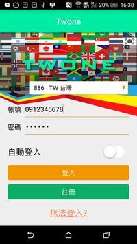 TWONE通訊軟體 poster