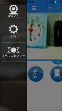 MiLinC Cam apk screenshot
