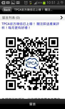 TPCA apk screenshot