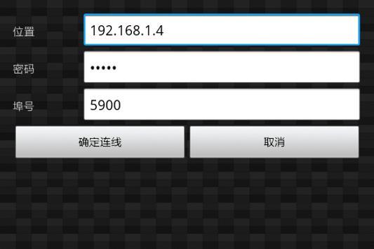 VNC4Droid apk screenshot