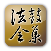 Dharma Drum Collection icon