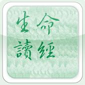 e-LIFESTUDY (DRM) icon
