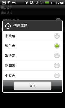 e-LIFESTUDY (DRM) apk screenshot