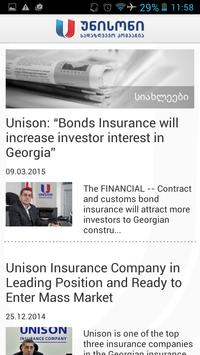 Unison Insurance apk screenshot