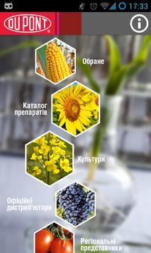 DuPont™ Evalio® Каталог ЗЗР poster