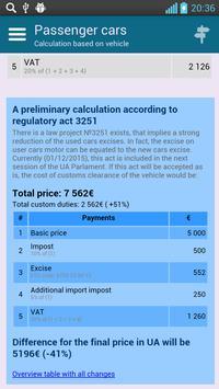 Vehicle customs calculation UA apk screenshot