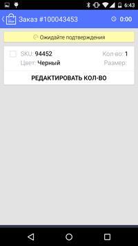 GO Shop apk screenshot