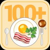 100+ Recipes Breakfast icon