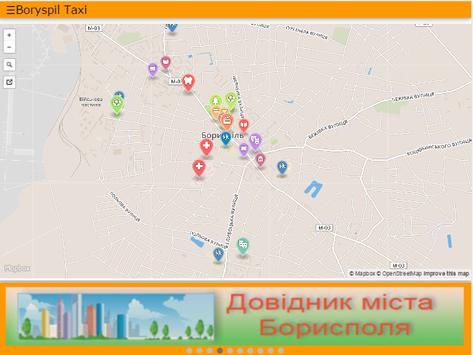 Таксі Бориспіль apk screenshot