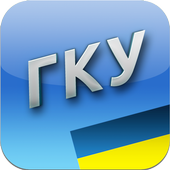 Господарський кодекс України icon