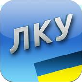 Лісовий кодекс України icon